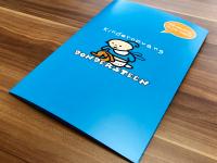 offerte-presentatiemap-bedrukt-kinderopvang-kollumerzwaag-friesland